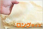 アンダー腹巻オーガニックコットン 2枚組ロングサイズ